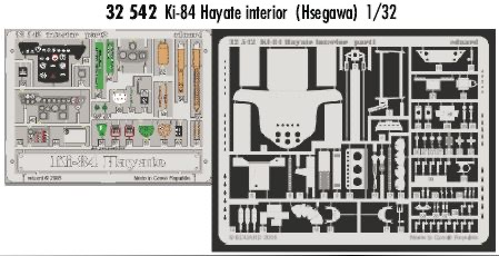 Ki-84 Hayate interior HAS