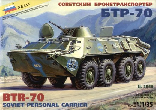 Soviet armored personal carrier BTR-70 1/35