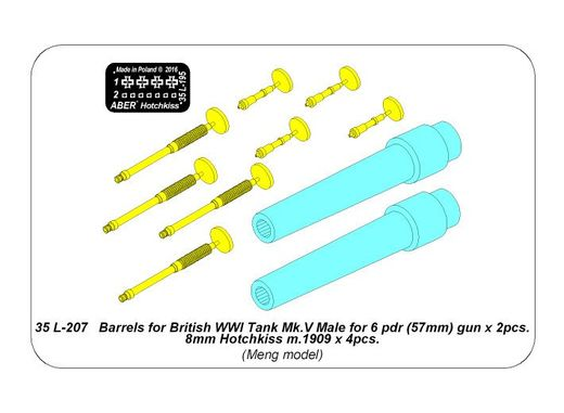 Barrels for British WWI Tank Mk.V Male for 6 pdr (57mm) gun x 2pcs. 8mm Hotchkiss m.1909 x 4pcs. 1/35 Meng model