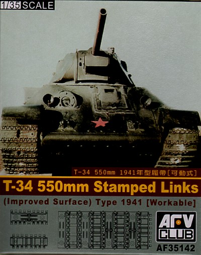 T-34 m1941 550m track links (plastic) 1/35
