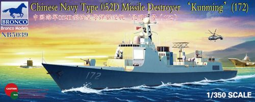 Chinese Navy Type 052D Destroyer(172) 'Kunming' 1:350