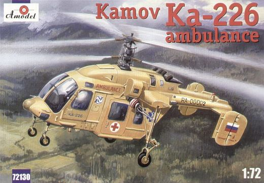 Kamov Ka-226 Ambulance 1/72