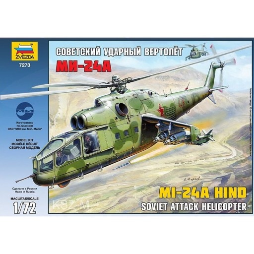 Mi-24A Hind Soviet Attack Helicopter 1/72