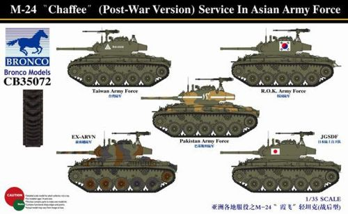 M-24 Chaffee(Post-War Version) Service In Asia Army force 1:35