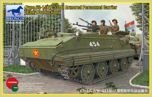 Type 63-1(YW-531A)Armored Peronnel Carri Early production 1:35