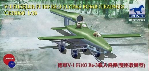 V-1 Fi103 Re 3 Piloted Flying Bomb (Two Seats Trainer) 1:35