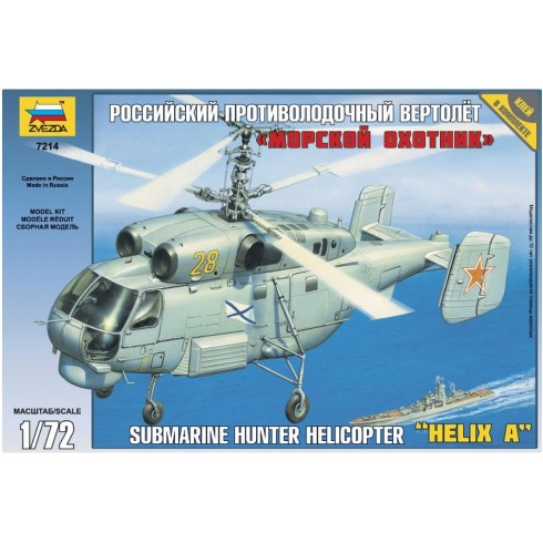"Submarine Hunter Helicopter ""Helix A"" 1/72"