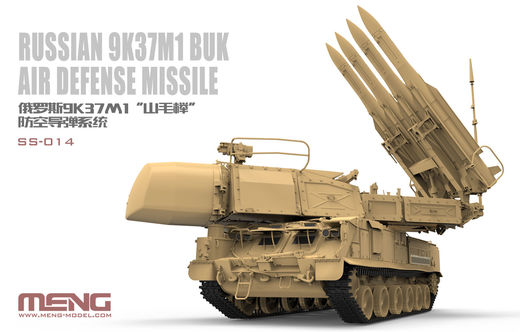 Russian 9K37M1 BUK Air Defense Missile 1/35