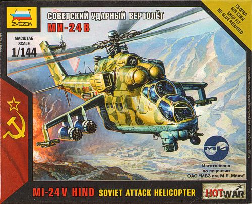 MIl Mi-24V Hind Attack Helicopter 1/144 SNAP