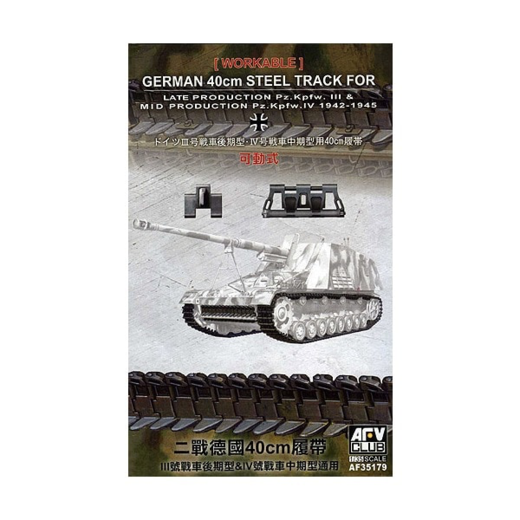 GERMAN 40cm Steel Tracks for late Pz.Kpfw.III & mid Pz.Kpfw.IV 1/35