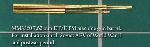 7,62 mm DT/DTM machine gun barrel.For installation on all Soviet AFV of World War II and postwar period.