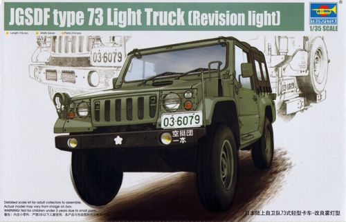 JGSDF Type 73 Light Truck 1/35