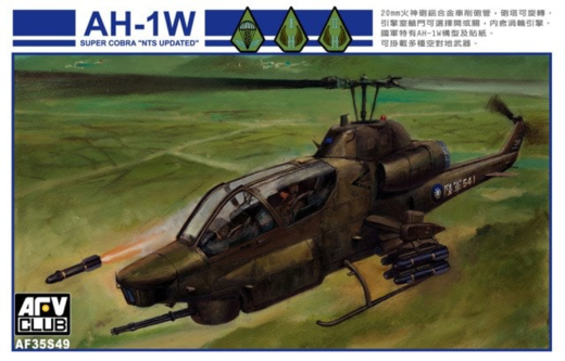 AH-1W Super Cobra NTS UPDATE R.O.C 1/35