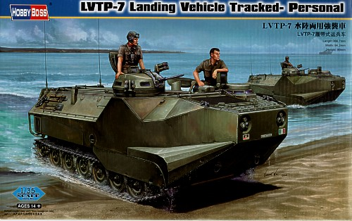 LVTP-7 Landing Vehicle 1/35