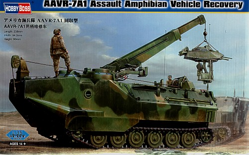 AAVR-7A1 Assault Amphibian Vehicle 1/35