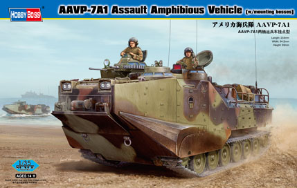 AAVP-7A1 (with mounting bosses) 1/35