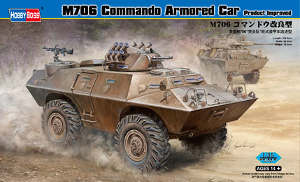 M706 Commando Improved 1/35