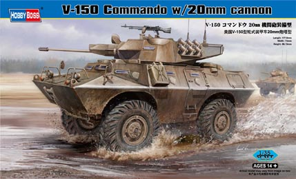 V-150 Commando (20mm cannon) 1/35