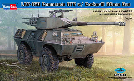 LAV-150 Commando (90mm Cockerill gun)  1/35