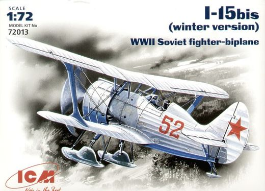 Polikarpov I-15 bis on skis 1/72