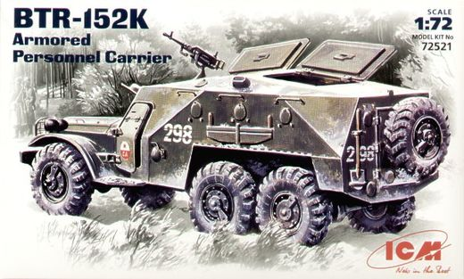BTR-152K Soviet Armoured Personnel Carrier 1/72