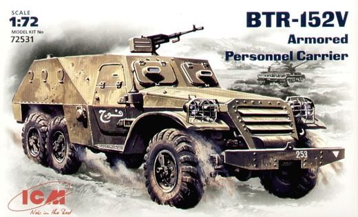 BTR-152V Soviet Armoured Personnel Carrier 1/72