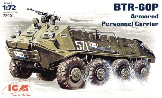 BTR-60P Armoured Personnel Carrier 1/72