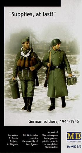 Supplies at last! German soldiers 1944-45 1/35