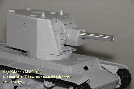 152 mm M-10T howitzer monoblock barrel. KV-2 (early). 1/35