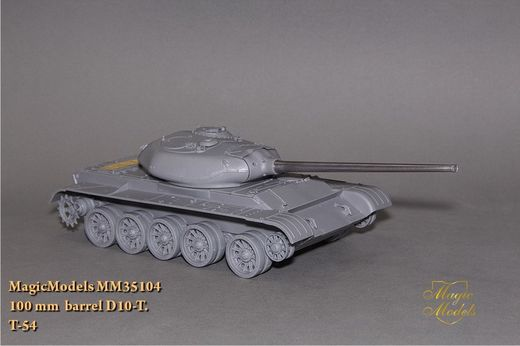 100 mm  barrel D10-T. T-54  1/35