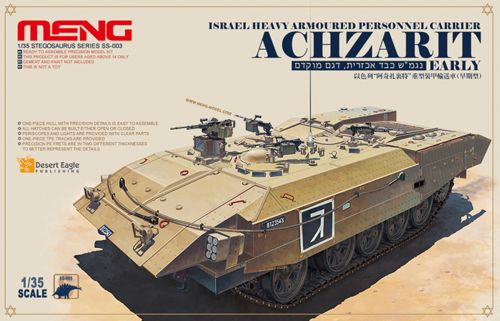 Achzarit Israel Heavy APC (early version) 1/35
