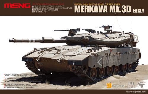 Merkava Mk.3D Early 1/35