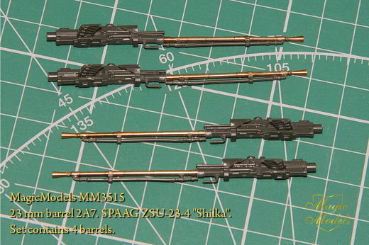 "23mm Barrel 2A7. SPAAG ZSU-23-4 ""Shilka"". Set contains 4 barrels.1/35"