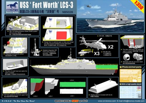 USS'FORT Worth'(LCS-3)  1:350