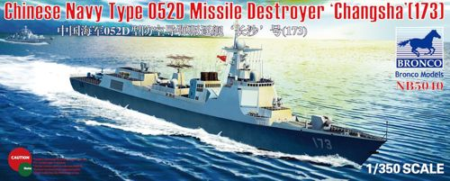 Chinese Navy Type 052D Destroyer (173) 'Changsha' 1:350