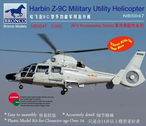 Harbin Z-9C Military Utility Helicopter  1:350