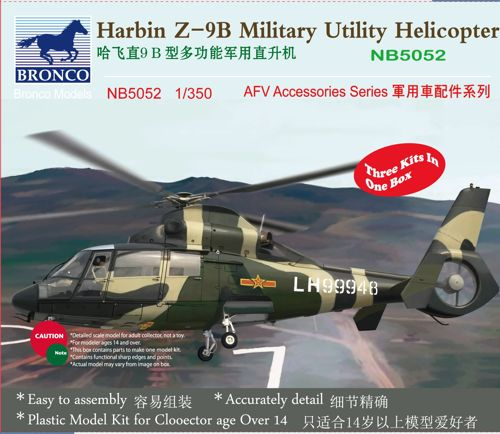 Harbin Z-9B Military Utility Helicopter  1:350