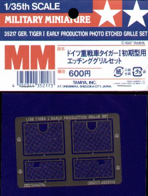 Pz.Kpfw.VI Tiger I early version photo etched grilles (designed to be used with Tamiya TA35216 kits) 1/35