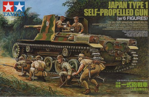 Japanese Type 1 Self-Propelled Gun with 6 figures (2 crew and 4 infantry (WWII) 1/35