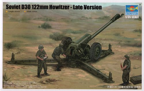 Soviet D-30 122mm howitzer (late version) 1/35