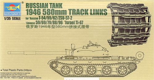 Track links for T-54/T-55/T-62 1/35