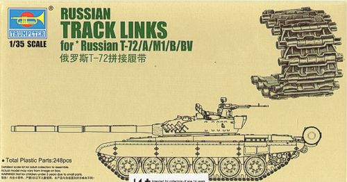 Track links for T-72 1/35