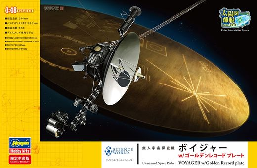 Unmanned Space Probe Voyager w/ Golden Record Plate 1/48