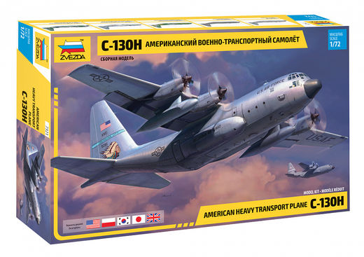 C-130H American military transport aircraft 1/72