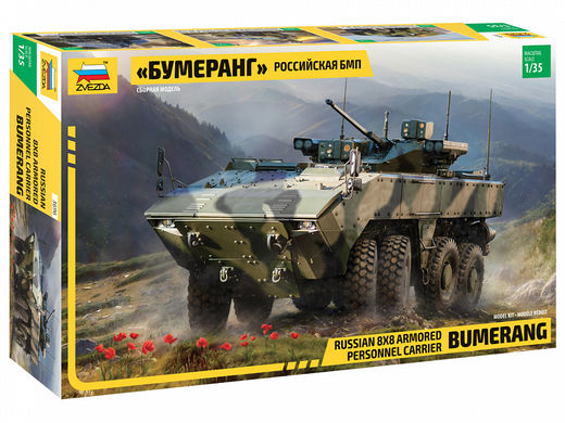 Russian 8x8 armored personnel carrier BUMERANG 1/35