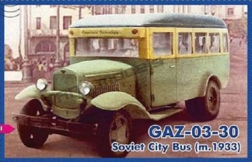 GAZ-03-30 m1933 Soviet city bus 1/72