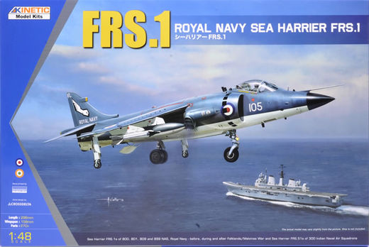 BAe Sea Harrier FRS.1 1/48