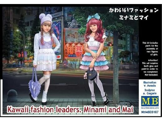 Kawaii fashion leaders Minami and Mai 1/35