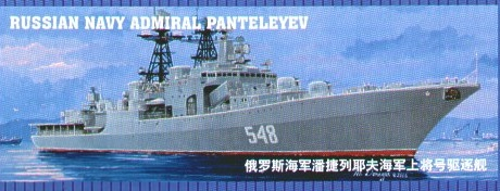 Russian Navy Admiral Pantelejev 1/350