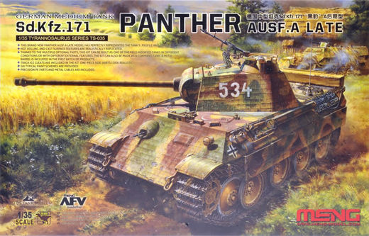 Panther Ausf. A Late 1/35